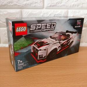 【新品】レゴ LEGO スピードチャンピオン 日産 GT-R ニスモ 76896
