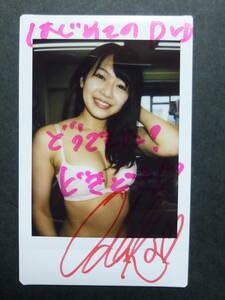 織田唯愛  『 笑顔が可愛いお姉さんの誘惑天国 』   DVD購入特典 サイン入り現場チェキ A