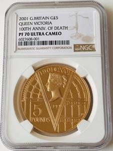 【希少 NGC鑑定 PF70UC】イギリス 2001年 ヴィクトリア女王没後100周年記念 プルーフ 5ポンド金貨 送料無料 未使用