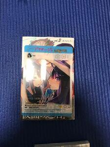 【初版】アクタージュ3巻