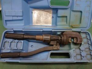 ■IZUMI 泉精器製作所 T型コネクター用 手動油圧式工具 15号B 圧着工具 イズミ【0】