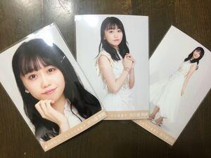 乃木坂46 矢久保美緒 生写真 しあわせの保護色 ヨリ チュウ ヒキ 三種 コンプ