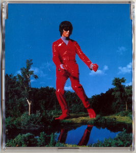 中古CD テイ・トウワ Towa Tei 火星 Mars 原田郁子 サンシップ Sunship 2 Step Happy 2000