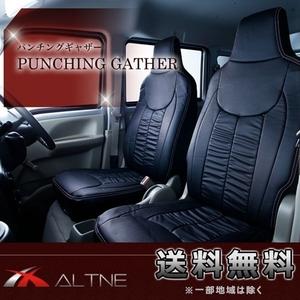 Чехлы для сидений   Alto  Ne  NV100  Clipper  DR17V  использование   перфорация  Соберите   1 ряд  ...   Бесплатная доставка  VES001