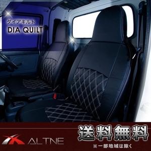 Чехлы для сидений   Alto  Ne   Sambar Truck   Grand  кабина  S201J S211J  использование   ...   1 ряд  ...   Бесплатная доставка  JHD001D