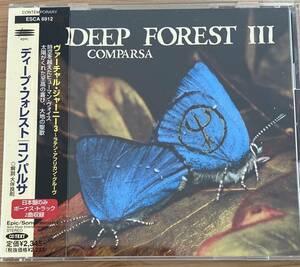 Deep Forest/ COMPARSA ディープ・フォレスト 「コンパルサ」