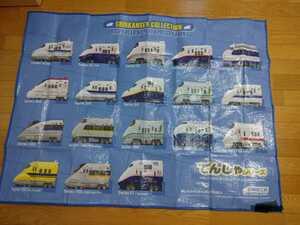 即決!レジャーシートスーパーデフォルメでんしゃシリーズしんかんせんコレクション電車新幹線