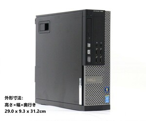 ■小型 省スペースPC i5-4590 3.7GHz x4/メモリ8GB■HDD:1TB Win10 Pro Ms Office2019 追加USB3.0 無線LAN.■DELL OPTIPLEX 7020 SFF- 3