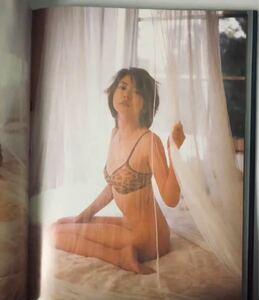 中村みずほ lumi`ere mizuho photo live 中村みづほ写真集