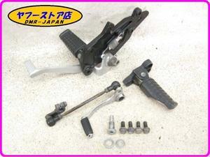 ☆即決あり☆ 純正 左右 メインステップ ブレーキペダル シフトペダル セット チェンジペダル EX-4 EX400B