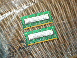 Note PC for memory PC2-5300S 512MBx2 free shipping