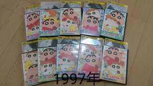 第3期 クレヨンしんちゃん DVD