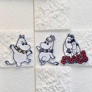 アイロンワッペン ムーミン 刺繍ワッペン 3枚セット