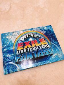 EXILE  TOUR2010 FANTASY グッズ フォトブック