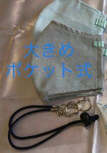 立体 インナー ポケット カバー ハンドメイド 手作り ストラップ 首掛け 男 保冷剤
