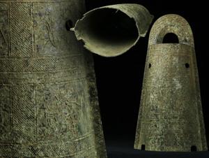 【昊】時代古玩 名家蔵出品 特大 希少品 青銅器 49㎝ 6600g 釣鐘 銅鐸 出土品[KNE2]