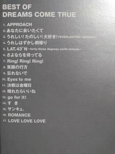 DREAMS COME TRUE☆BEST☆全17曲のベストアルバム♪ドリカム。送料180円か370円(追跡番号あり)