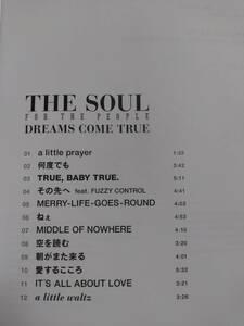 ドリカム☆全12曲の東日本大震災支援ベストアルバム☆BEST。何度でも、朝がまた来る等。送料180円か370円(追跡番号あり)