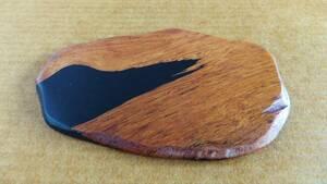 水石・鑑賞石関連 ★ 敷板 小品 ⑤ ★小さいです。サイズ要確認。