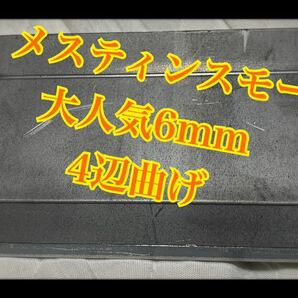 鉄板 6mm トランギア メスティン スモール MiliCampニトリ キャンプ ソロキャン 山メシ バーベキュー BBQ 焼肉