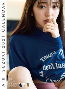 ☆◇2021年(鈴木愛理 )【壁掛けカレンダー】CL-185 /新品/送料:500円