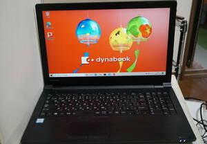 東芝Dynabook AZ35 PAZ35GB-SNJ 1.80Ghz 8GB 256GB SSD Windows10Homeテレワーク最強のオールインワンノートPC完動品激安ご奉仕セール!