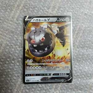ポケモンカードゲーム S3a 046/076 ハガネールV 鋼 (RR ダブルレア) 強化拡張パック 伝説の鼓動 ポケカ