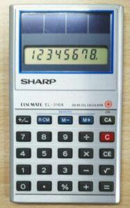 【美品・即決】シャープ ビンテージ・ソーラー ミニ電卓 Vintage SHARP Elsi Mate EL-326A Solar Cell Calculator