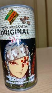 ダイドーブレンドコーヒー オリジナル 宇髄天元 ダイドードリンコ
