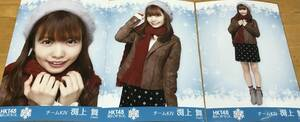 HKT48 渕上舞 栄光のラビリンス 第37弾 生写真 コンプ