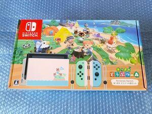 新品 [ニンテンドースイッチ Nintendo Switch あつまれ どうぶつの森セット]