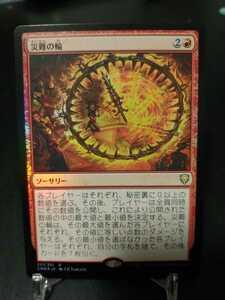 MTG CMR 災難の輪 foil 日本語