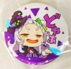 紫咲シオン ホロライブ カプセル 缶バッジ hololive vTuber