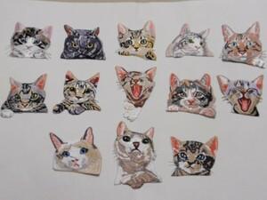 動物 刺繍 アイロン ワッペン 猫 13種類セット