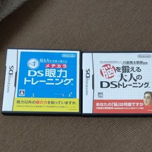 任天堂  DSソフト  2本セット