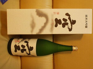 蓬莱泉 空 純米大吟醸 1800ml×2本 箱入り 2020.10製造 関谷醸造 新品・希少 26000円即決