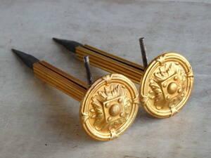 フランスアンティーク カーテンフックのパーツ 2個セット 家具パーツ ブロンズ 青銅 蚤の市 ブロカント ペア