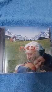 サントラ盤「ハイジ」2005年エマ・ボルジャー、マックス・フォン・シドー、ジェラルディン・チャップリン出演作品。音楽ジョスリン・プーク