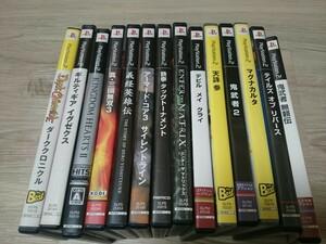 プレイステーション2 playstation2 ソフト 14本 まとめ売り