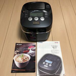本土鍋可変w圧力搭載 炊きたて 5.5合タイガー JKX-V101(KU)