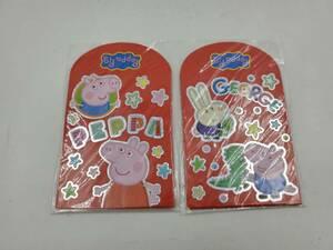 即決 新品 未使用 ペッパピッグ Peppa Pig お年玉袋 お正月 ポチ袋 紅包袋 2点セット Type C II Sun Hing Toys 香港 正規品 全12枚