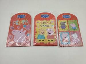 即決 新品 未使用 ペッパピッグ Peppa Pig お年玉袋 お正月 ポチ袋 紅包袋 宝くじ袋 3点セット Type E Sun Hing Toys 香港 正規品 全18枚