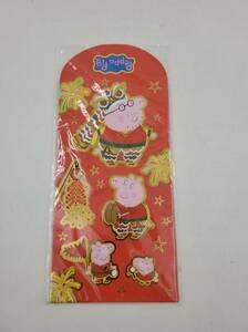 即決 新品 未使用 ペッパピッグ Peppa Pig お年玉袋 おとしだま お正月 ポチ袋 紅包袋 宝くじ袋 6枚入り Type D Sun Hing Toys 香港 正規品
