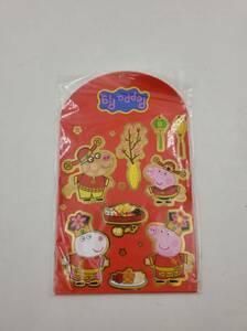即決 新品 未使用 ペッパピッグ Peppa Pig お年玉袋 おとしだま お正月 ポチ袋 紅包袋 宝くじ袋 6枚入り Type B Sun Hing Toys 香港 正規品