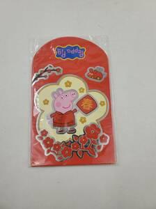 即決 新品 未使用 ペッパピッグ Peppa Pig お年玉袋 おとしだま お正月 ポチ袋 紅包袋 宝くじ袋 6枚入り Type A Sun Hing Toys 香港 正規品