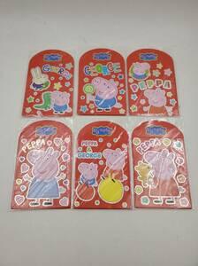 即決 新品 未使用 ペッパピッグ Peppa Pig お年玉袋 お正月 ポチ袋 紅包袋 宝くじ袋 6点セット Type C Sun Hing Toys 香港 正規品 全36枚