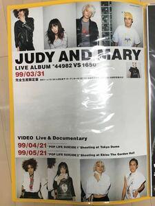 ●【未使用】レア JUDY AND MARY B2 告知ポスター LIVE ALBUM「44982 VS 1650」ジュディマリ YUKI TAKUYA ユキ グッズ