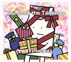 You need the Tank-top(初回盤)(DVD付)/ヤバイTシャツ屋さん