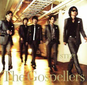 STEP!(初回生産限定盤)(DVD付)/ゴスペラーズ