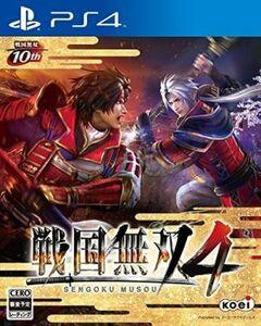 戦国無双4/PS4